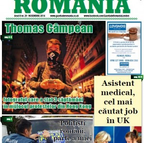 Gazeta de Romania no 29 - cover